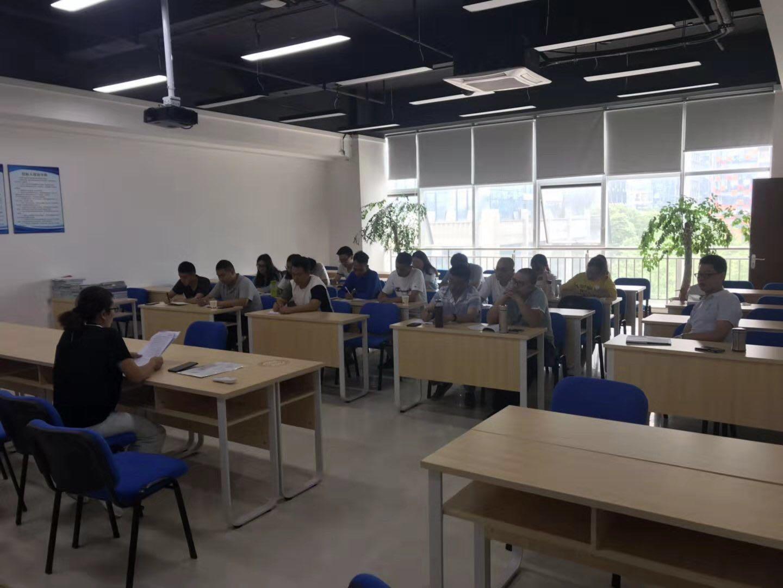监理项目现场管理知识培训